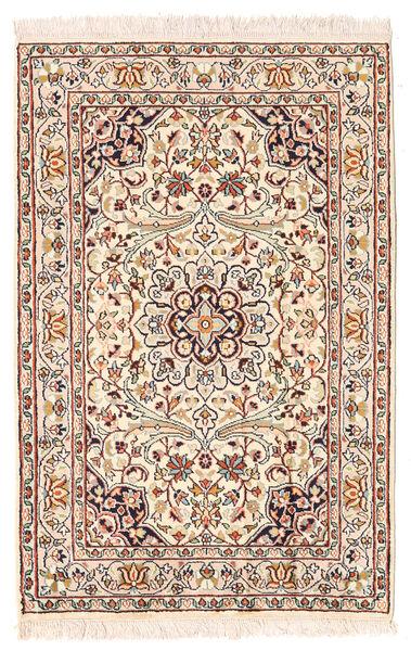 Kashmir 100% Silkki Matto 63X95 Itämainen Käsinsolmittu Vaaleanpunainen/Tummanruskea (Silkki, Intia)