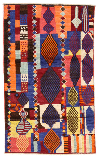 Moroccan Berber - Afghanistan Matto 119X198 Moderni Käsinsolmittu Tummanvioletti/Tummanpunainen (Villa, Afganistan)