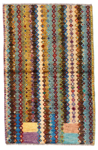 Moroccan Berber - Afghanistan Matto 92X140 Moderni Käsinsolmittu Tummanruskea/Vaaleanruskea (Villa, Afganistan)