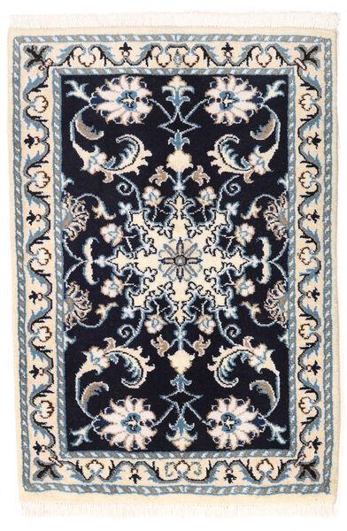Nain Matto 57X84 Itämainen Käsinsolmittu Beige/Tummanvioletti (Villa, Persia/Iran)