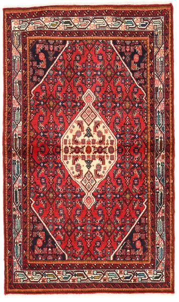 Hamadan Matto 91X155 Itämainen Käsinsolmittu Tummanpunainen/Punainen (Villa, Persia/Iran)