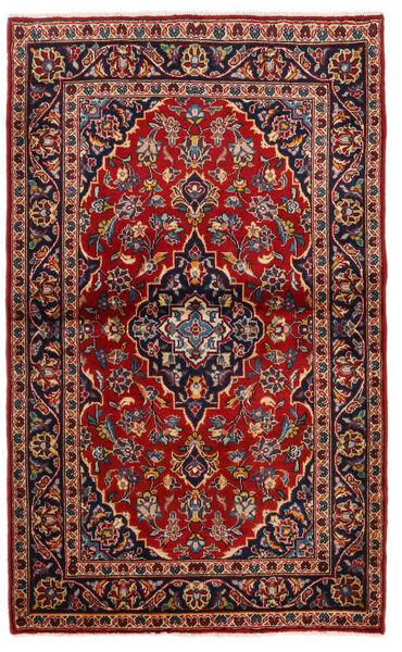 Keshan Matto 97X160 Itämainen Käsinsolmittu Tummanpunainen/Musta (Villa, Persia/Iran)