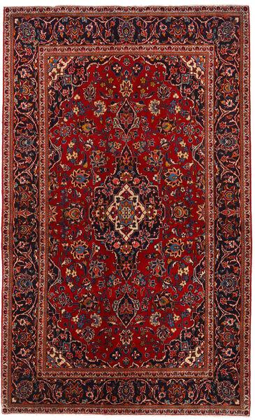 Keshan Matto 139X227 Itämainen Käsinsolmittu Tummanpunainen/Ruoste (Villa, Persia/Iran)