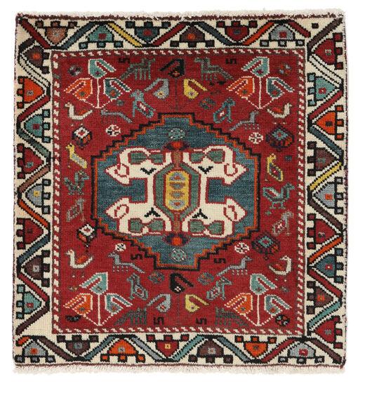 Ghashghai Matto 56X59 Itämainen Käsinsolmittu Neliö Tummanpunainen/Tummanruskea (Villa, Persia/Iran)