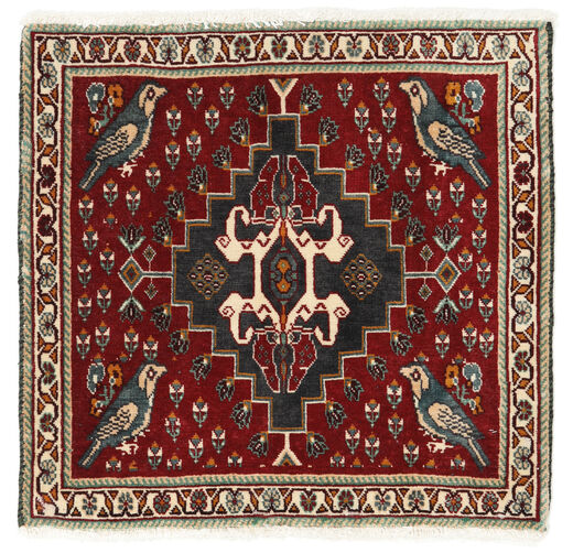 Ghashghai Matto 61X64 Itämainen Käsinsolmittu Neliö Tummanpunainen/Tummanharmaa (Villa, Persia/Iran)
