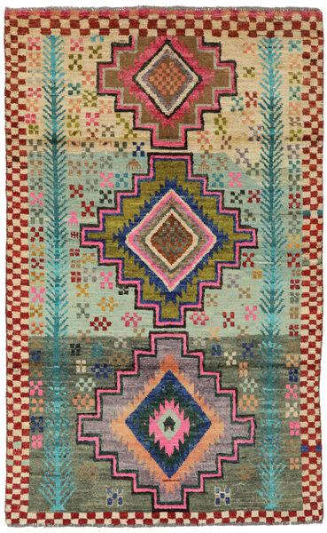 Moroccan Berber - Afghanistan Matto 113X183 Moderni Käsinsolmittu Tummanpunainen/Tummanvihreä (Villa, Afganistan)