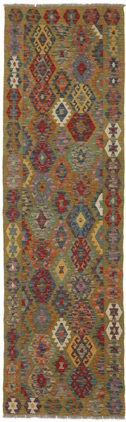 Kelim Afghan Old Style Matto 88X300 Itämainen Käsinkudottu Käytävämatto Tummanharmaa/Vaaleanruskea (Villa, Afganistan)
