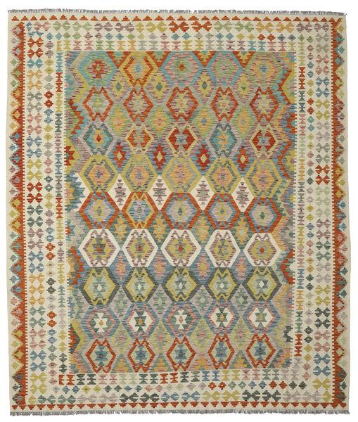 Kelim Afghan Old Style Matto 256X295 Itämainen Käsinkudottu Tummanruskea/Vaaleanvihreä Isot (Villa, Afganistan)