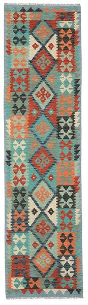 Kelim Afghan Old Style Matto 82X312 Itämainen Käsinkudottu Käytävämatto Punainen/Vaaleanharmaa (Villa, Afganistan)
