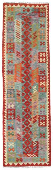 Kelim Afghan Old Style Matto 83X294 Itämainen Käsinkudottu Käytävämatto Ruoste/Tummanharmaa (Villa, Afganistan)