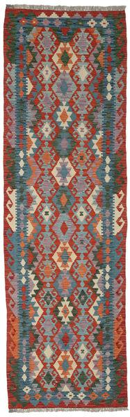 Kelim Afghan Old Style Matto 88X300 Itämainen Käsinkudottu Käytävämatto Tummanharmaa/Tummanpunainen (Villa, Afganistan)