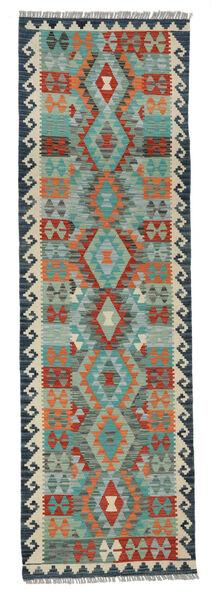 Kelim Afghan Old Style Matto 92X295 Itämainen Käsinkudottu Käytävämatto Valkoinen/Creme/Tummanvihreä (Villa, Afganistan)