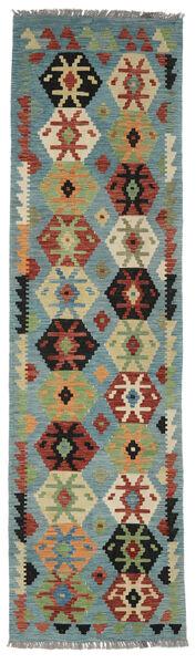 Kelim Afghan Old Style Matto 83X293 Itämainen Käsinkudottu Käytävämatto Beige/Tumma Turkoosi (Villa, Afganistan)
