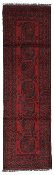 Afghan Matto 81X278 Itämainen Käsinsolmittu Käytävämatto Musta/Valkoinen/Creme (Villa, Afganistan)