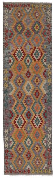 Kelim Afghan Old Style Matto 83X298 Itämainen Käsinkudottu Käytävämatto Tummanruskea/Musta (Villa, Afganistan)