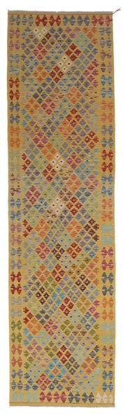 Kelim Afghan Old Style Matto 79X303 Itämainen Käsinkudottu Käytävämatto Ruskea/Tummanruskea (Villa, Afganistan)