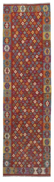 Kelim Afghan Old Style Matto 83X304 Itämainen Käsinkudottu Käytävämatto Tummanruskea/Musta (Villa, Afganistan)
