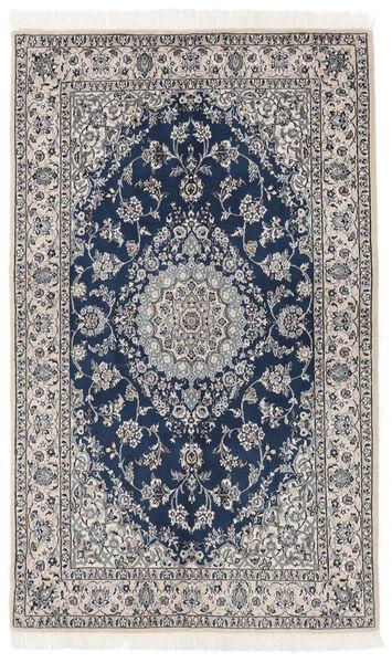 Nain 9La Matto 127X207 Itämainen Käsinsolmittu Musta/Tummanharmaa (Villa/Silkki, Persia/Iran)
