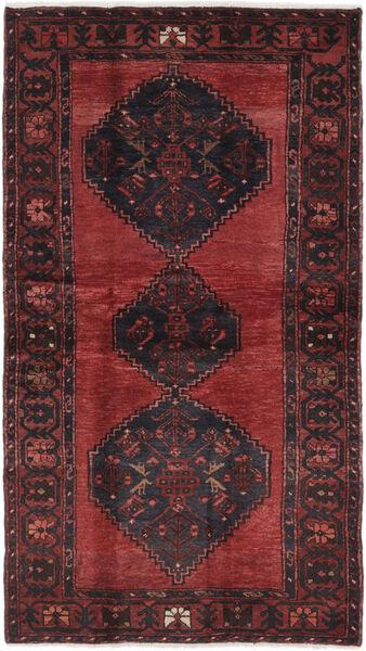 Hamadan Matto 112X200 Itämainen Käsinsolmittu Musta/Tummanruskea (Villa, Persia/Iran)