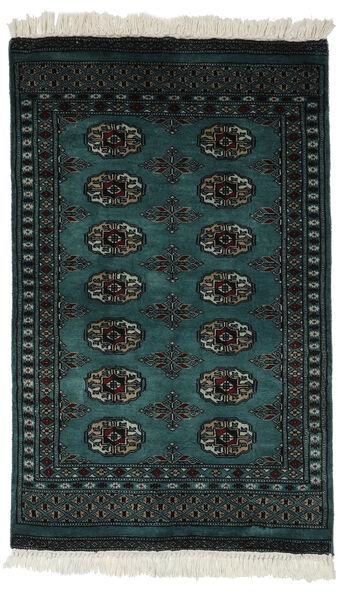 Pakistan Bokhara 3Ply Matto 78X123 Itämainen Käsinsolmittu Musta/Valkoinen/Creme (Villa, Pakistan)