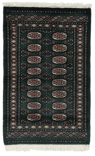 Pakistan Bokhara 3Ply Matto 78X122 Itämainen Käsinsolmittu Musta/Valkoinen/Creme (Villa, Pakistan)