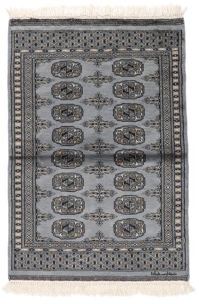 Pakistan Bokhara 2Ply Matto 77X112 Itämainen Käsinsolmittu Musta/Tummanharmaa (Villa, Pakistan)
