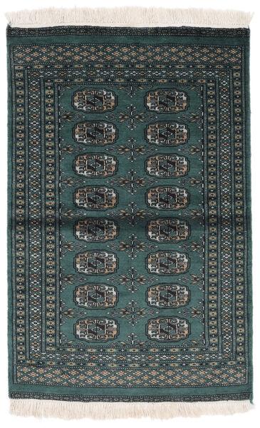 Pakistan Bokhara 2Ply Matto 77X120 Itämainen Käsinsolmittu Musta/Tummanharmaa (Villa, Pakistan)
