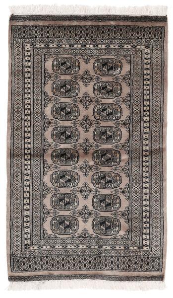 Pakistan Bokhara 2Ply Matto 80X129 Itämainen Käsinsolmittu Musta/Tummanruskea (Villa, Pakistan)