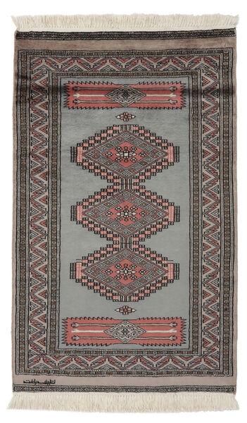 Pakistan Bokhara 2Ply Matto 80X125 Itämainen Käsinsolmittu Musta/Tummanharmaa (Villa, Pakistan)