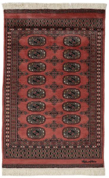 Pakistan Bokhara 2Ply Matto 77X122 Itämainen Käsinsolmittu Musta/Tummanruskea (Villa, Pakistan)