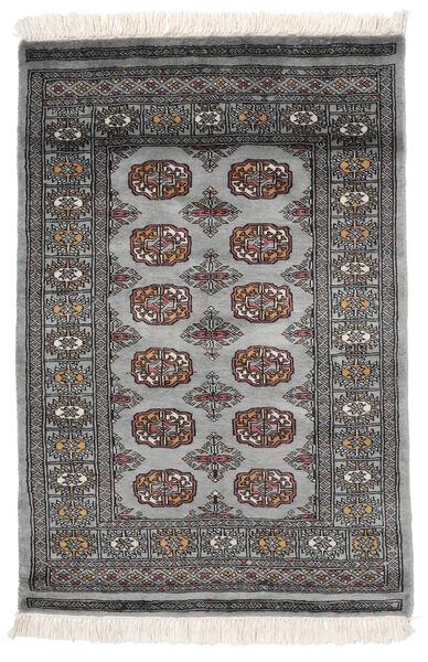Pakistan Bokhara 2Ply Matto 80X120 Itämainen Käsinsolmittu Musta/Tummanharmaa (Villa, Pakistan)