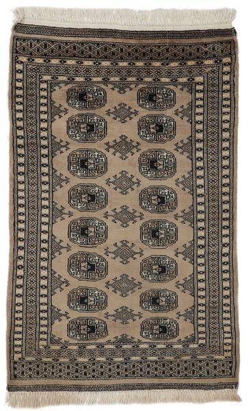 Pakistan Bokhara 2Ply Matto 80X126 Itämainen Käsinsolmittu Musta/Tummanruskea (Villa, Pakistan)