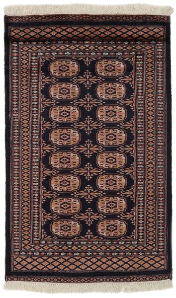 Pakistan Bokhara 2Ply Matto 77X127 Itämainen Käsinsolmittu Musta/Tummanruskea (Villa, Pakistan)