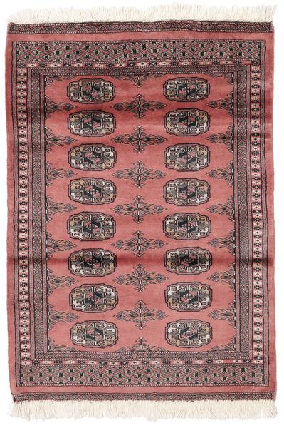 Pakistan Bokhara 2Ply Matto 81X111 Itämainen Käsinsolmittu Tummanpunainen/Beige (Villa, Pakistan)