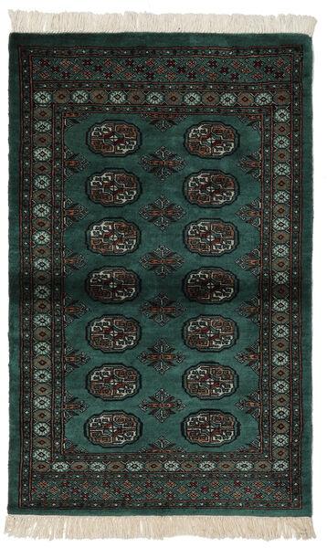 Pakistan Bokhara 3Ply Matto 94X150 Itämainen Käsinsolmittu Musta/Tummanvihreä (Villa, Pakistan)