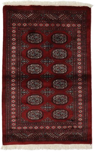 Pakistan Bokhara 3Ply Matto 95X150 Itämainen Käsinsolmittu Musta (Villa, Pakistan)