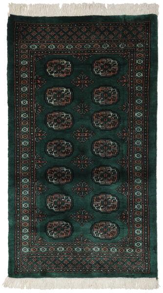 Pakistan Bokhara 3Ply Matto 95X170 Itämainen Käsinsolmittu Musta (Villa, Pakistan)