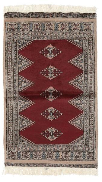 Pakistan Bokhara 3Ply Matto 73X123 Itämainen Käsinsolmittu Musta/Tummanruskea (Villa, Pakistan)