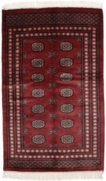 Pakistan Bokhara 3Ply Matto 125X203 Itämainen Käsinsolmittu Musta/Tummanruskea (Villa, Pakistan)