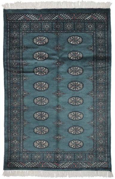 Pakistan Bokhara 3Ply Matto 110X165 Itämainen Käsinsolmittu Musta/Tumma Turkoosi (Villa, Pakistan)