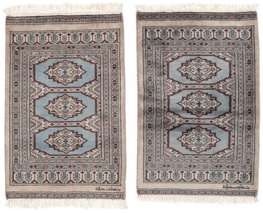Pakistan Bokhara 2Ply Matto 62X95 Itämainen Käsinsolmittu Tummanharmaa/Beige (Villa, Pakistan)