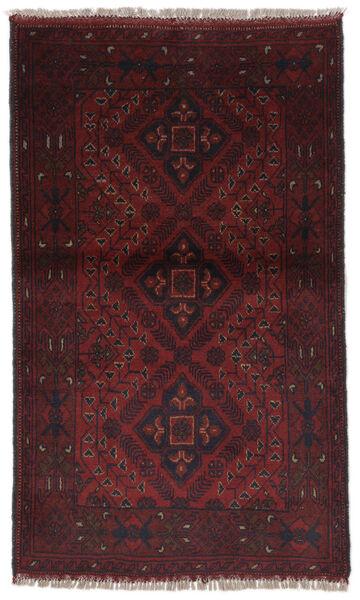 Afghan Khal Mohammadi Matto 76X125 Itämainen Käsinsolmittu Musta (Villa, Afganistan)