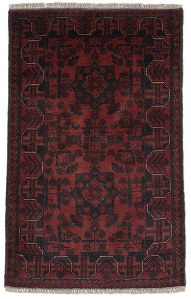 Afghan Khal Mohammadi Matto 76X122 Itämainen Käsinsolmittu Musta (Villa, Afganistan)
