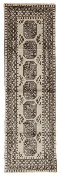 Afghan Matto 87X286 Itämainen Käsinsolmittu Käytävämatto Tummanruskea/Musta (Villa, Afganistan)