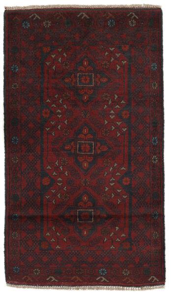 Afghan Khal Mohammadi Matto 74X130 Itämainen Käsinsolmittu Musta (Villa, Afganistan)