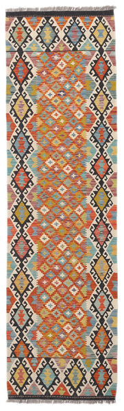 Kelim Afghan Old Style Matto 85X303 Itämainen Käsinkudottu Käytävämatto Beige/Tummanharmaa (Villa, Afganistan)