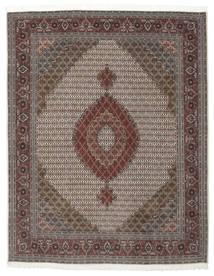 Tabriz 50 Raj Silkillä Matto 203X258 Itämainen Käsinsolmittu Tummanruskea/Tummanharmaa (Villa/Silkki, Persia/Iran)