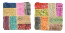 Patchwork Tyynynpäällinen Matto 50X50 Itämainen Käsinsolmittu Neliö Tummanbeige/Vaaleanpunainen (Villa, Turkki)
