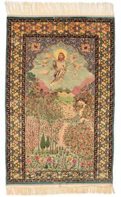 Isfahan Figural/Pictorial Allekirjoitettu: Haghighi Matto 163X230 Itämainen Käsinsolmittu Ruskea/Beige (Villa/Silkki, Persia/Iran)