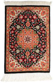 Ghom Silkki Matto 30X40 Itämainen Käsinsolmittu Valkoinen/Creme/Musta (Silkki, Persia/Iran)